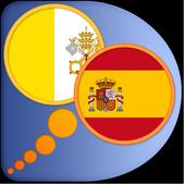 Spanish Latin dictionary icon