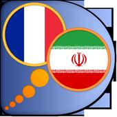 Persian (Farsi) French dict icon