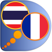 French Thai dictionary icon