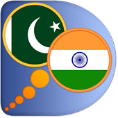 Marathi Urdu dictionary icon