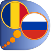 Romanian Russian dictionary icon