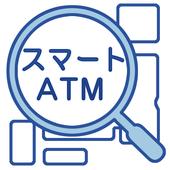 SmartATM icon