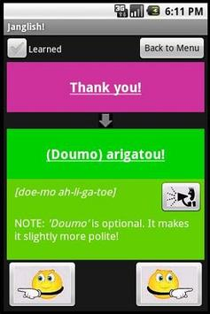 Janglish! apk screenshot
