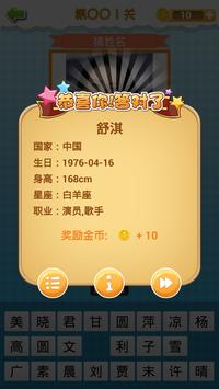 爱女神 screenshot 4