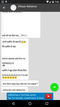 Last seen online hider for whatsapp تصوير الشاشة 4