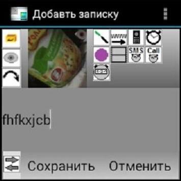 L-Notepad for Watch apk screenshot
