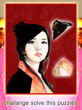 ... Chinese Dressup & Makeup salon - Royal Princess screenshot ...