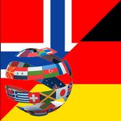 Learn German Norwegian icon