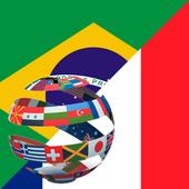 Learn French Brazilian icon