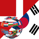 Learn Korean Danish icon