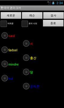 Learn Korean Danish screenshot 2