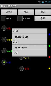 Learn Korean Finnish screenshot 3