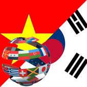Learn Korean Vietnamese icon