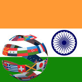 Learn Hindi Telugu icon