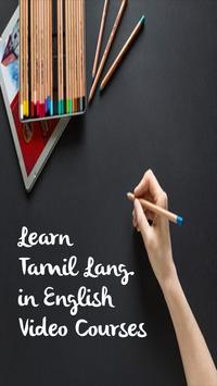 Learn Tamil in 30 days through English poster