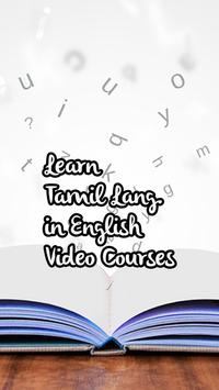 Learn Tamil in 30 days through English screenshot 1