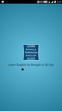 learn english by bangla in 30 for Android - APK Download