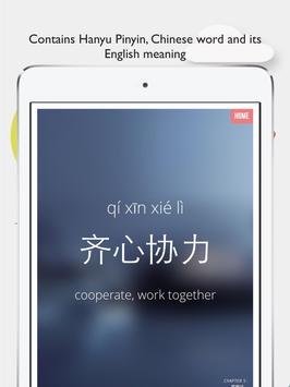 5A Chinese screenshot 1