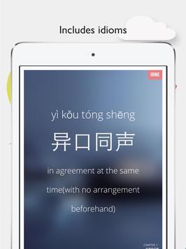 5A Chinese screenshot 3