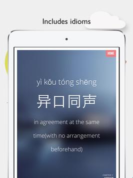 5A Chinese screenshot 8