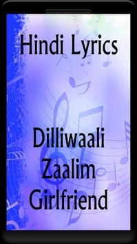 Lyrics of Dilliwaali Zaalim GF poster