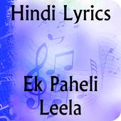 Lyrics of Ek Paheli Leela icon