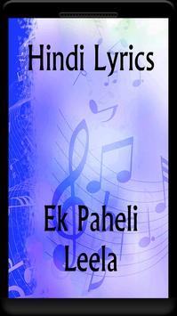 Lyrics of Ek Paheli Leela screenshot 1