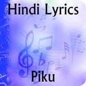 Lyrics of Piku icon