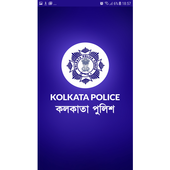 Kolkata Police Leave icon