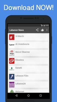 News Lebanon poster