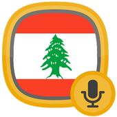 Radio Lebanon icon