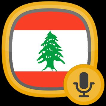 Radio Lebanon apk screenshot