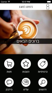 cafe levis apk screenshot