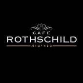 קפה רוטשילד icon