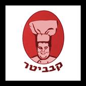 קבביטר icon
