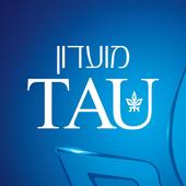 מועדון TAU icon