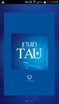 מועדון TAU poster