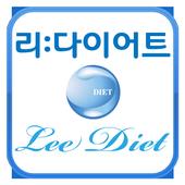 리:다이어트 icon
