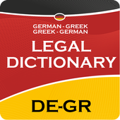 GERMAN-GREEK LEGAL DICTIONARY icon