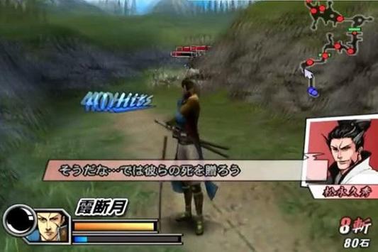 Guide Basara 2 Heroes poster