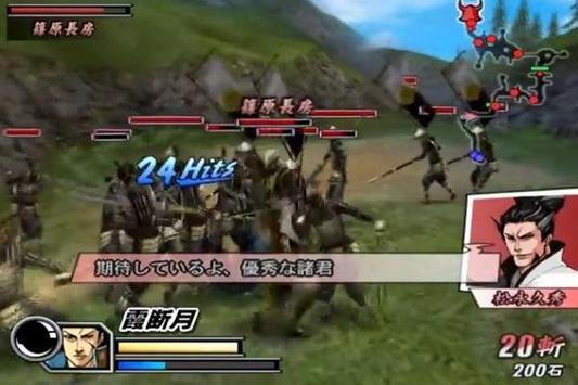 Guide Basara 2 Heroes screenshot 1