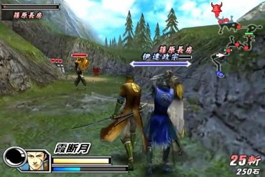 Guide Basara 2 Heroes screenshot 2