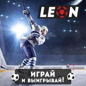 БК - Леон icon