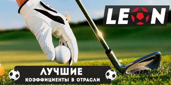 БК - Леон poster