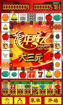 Fruit Roulette Slots poster