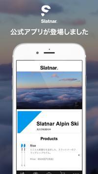 Slatnar公式アプリ poster