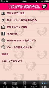 TEEN FESTIVAL screenshot 4