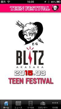 TEEN FESTIVAL poster