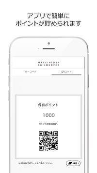 MACKINTOSH PHILOSOPHY公式アプリ screenshot 1