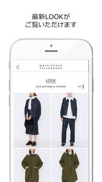 MACKINTOSH PHILOSOPHY公式アプリ screenshot 4